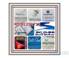 Buy1Get1 YAS-FERRARI-SKI-WILD WADI-DOLPHIN-ETC