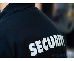 Security Guard Job in Umm Al Quwain