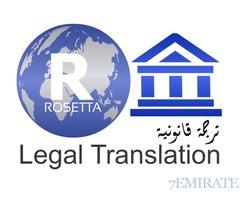 Legal Translation Services 0561234897