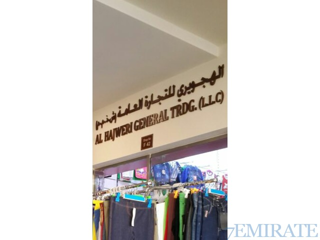 Retail shop for sale ownership under dubai municipality