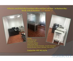 Cheap & Ready Offices w/ Multiple options starting from 45k/yr
