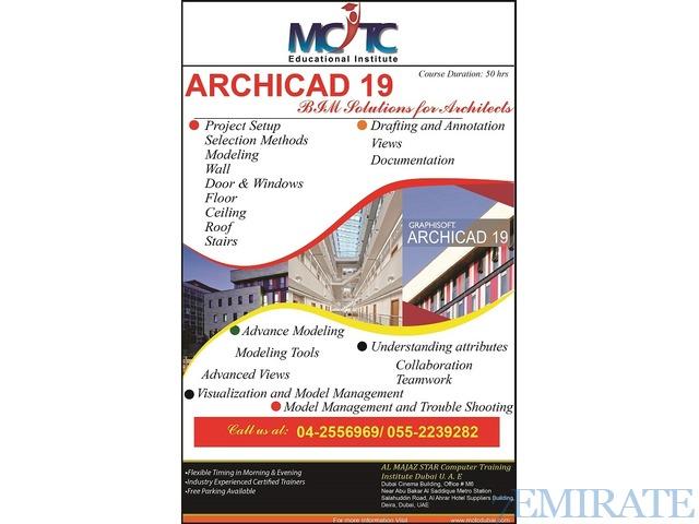 archicad 19 course training in dubai dubai