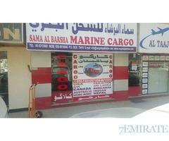 door to door cargo to Pakistan 0551331267