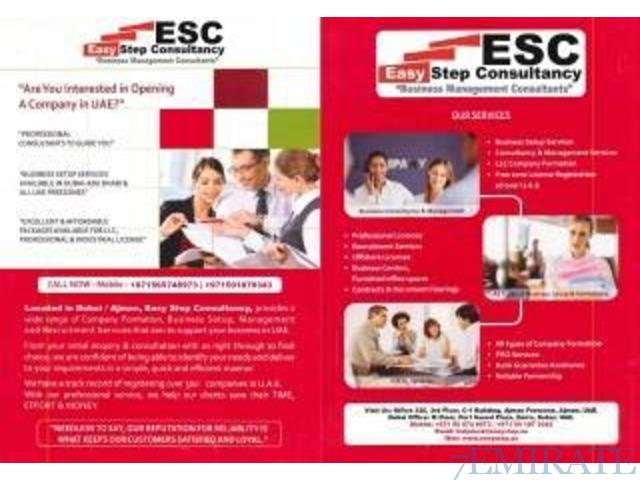 Consultancy Company Setup in Ajman Free Zone Dubai